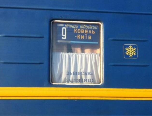 В Україні після карантину запускають потяг «Київ-Ковель». Які умови для пасажирів?