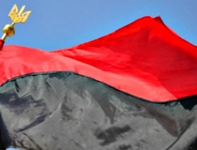 Цуманська ОТГ вивішуватиме червоно-чорний прапор