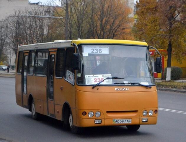 Приміська маршрутка «Гірка Полонка - Липини» знову курсуватиме