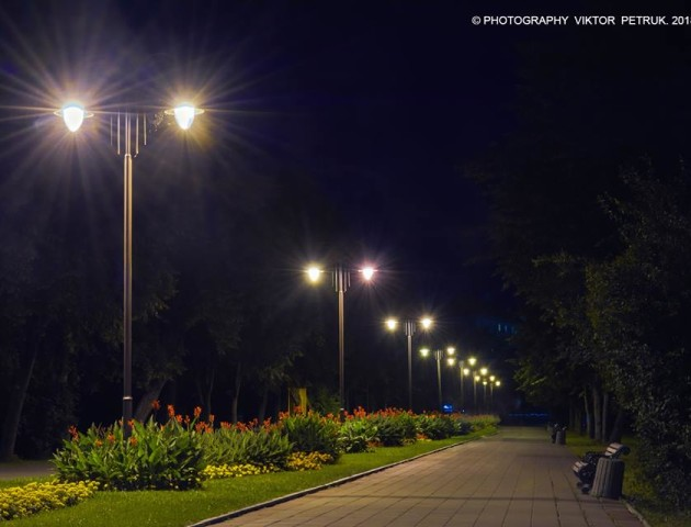 Краса луцького парку в вечірню пору. ФОТО