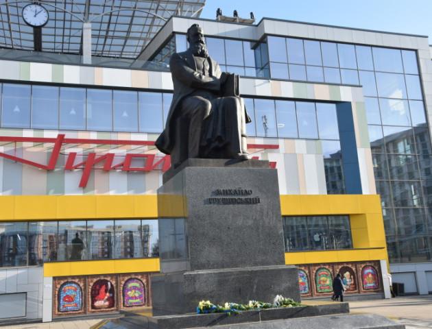 Лучани вшанували пам'ять Михайла Грушевського