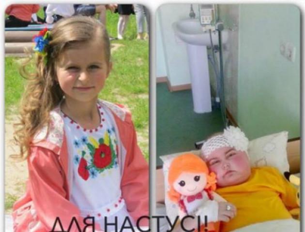 На лікування онкохворої Настусі Абрамчук за вечір зібрали понад 53 тисячі гривень