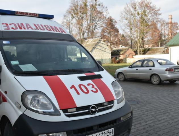 У Луцьку відкрили новий пункт екстреної медичної  допомоги. ФОТО