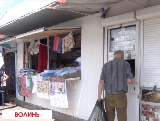 У Луцьку на старому ринку хочуть знести кіоски. ВІДЕО