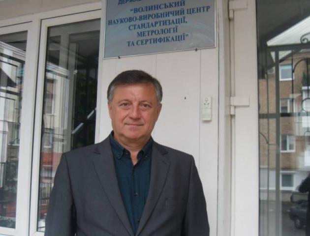 Екс-мер Луцька Богдан Шиба отримав нову посаду