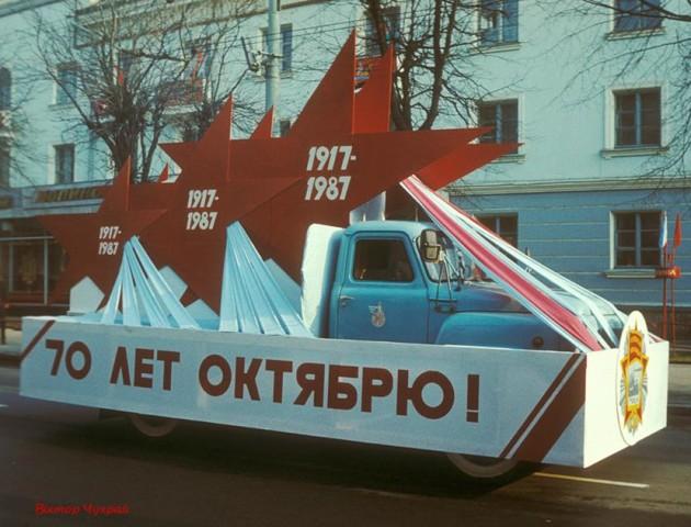 Радянські паради у Луцьку: фотограф поділився архівними знімками