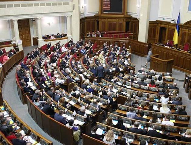 Парламент у першому читанні підтримав президентський законопроект про Антикорупційний суд