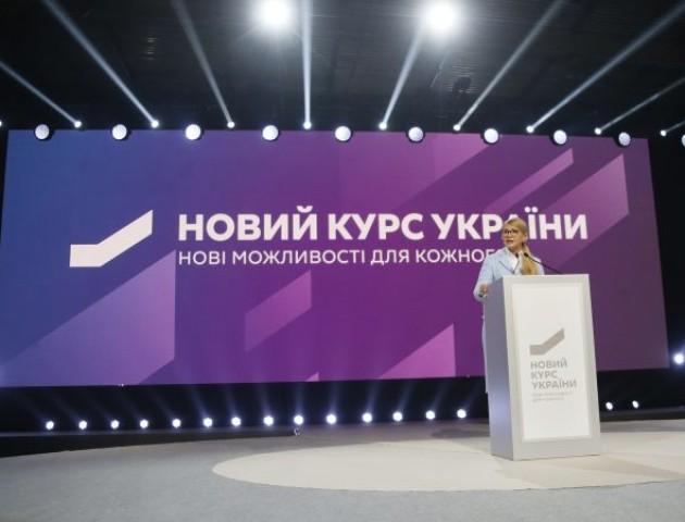 """Форум """"Новий курс України"""": як це було"""