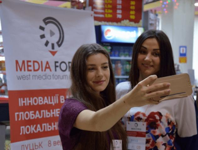 Хто виступатиме на West Media Forum в Луцьку. ПРОГРАМА