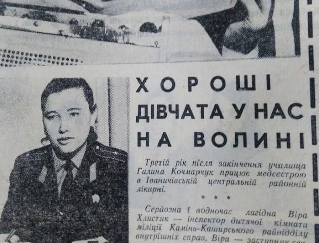 «Дорогі товариші жінки!» Що писали радянські  газети Волині на 8 Березня. ЗГАДАТИ ВСЕ