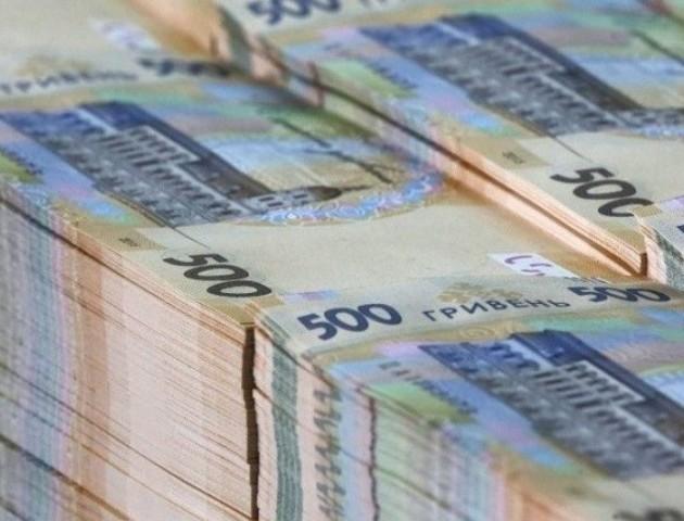 Волинські громади отримали понад три мільярди гривень