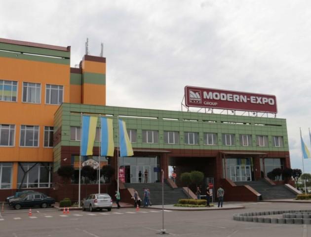 Міжнародна  компанія Modern-Expo розпочала нове виробництво