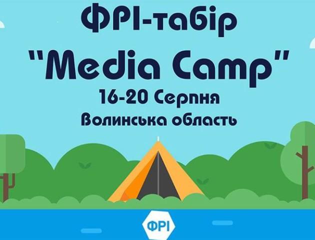 У Луцьку молодь кличуть на озеро вчитися журналістиці та тайм-менеджменту
