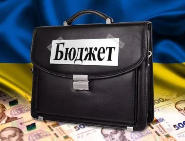 Уряд направив у Раду доопрацьований проект бюджету