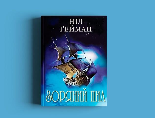 Що підготували українські видавці до головної книжкової події року. ФОТО. ВІДЕО