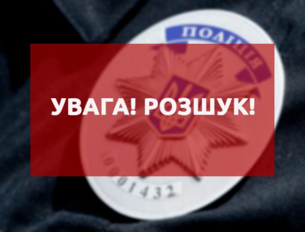 Волинські правоохоронці розшукують крадія зі Львова. ФОТО