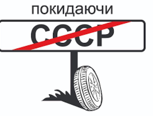 У парламенті пропонують перейменувати дві області