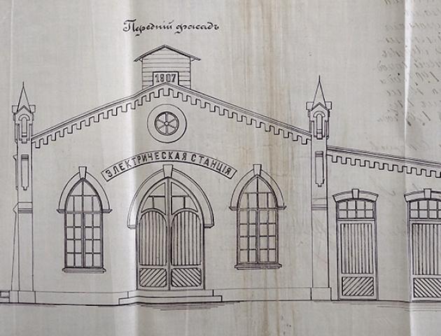 Як виглядала перша луцька електростанція на початку ХХ століття. ФОТО