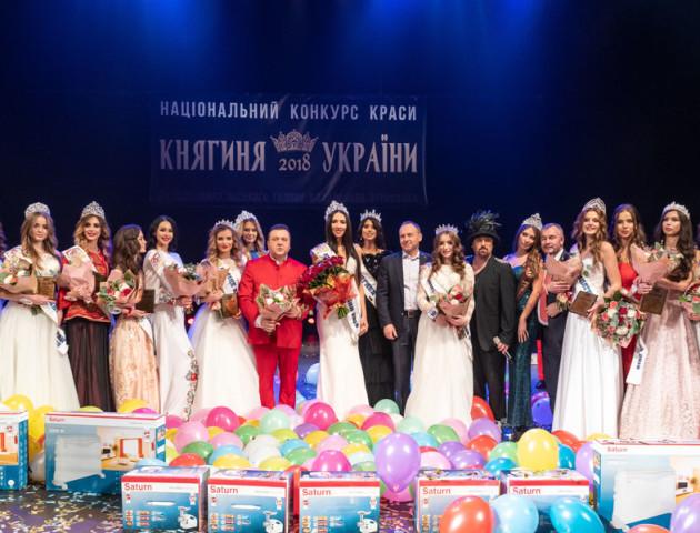 Главацький  влаштував конкурс краси в Чернігові