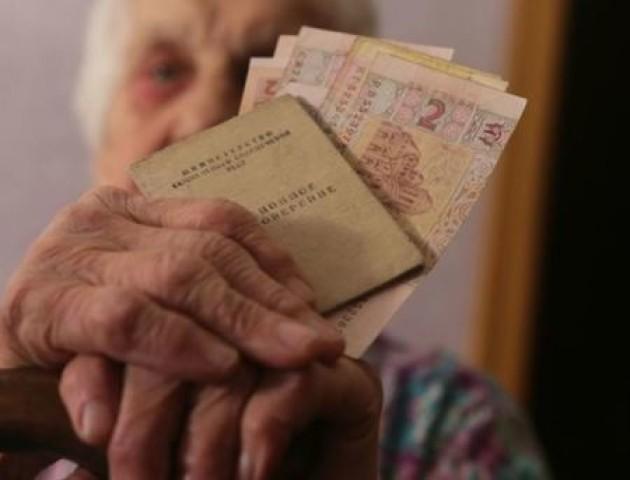 Волинянам  провели перерахунок пенсій та доплат
