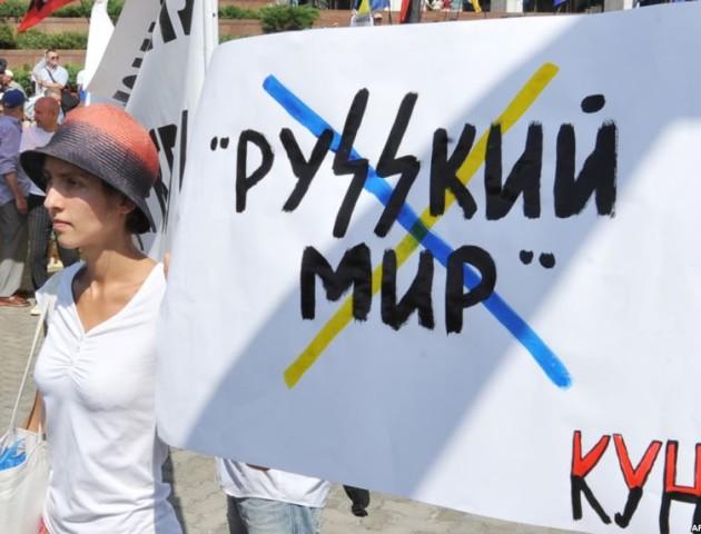 Ким виявився та як жив лучанин, якого засудили за заклики прийти в Україну «руській мір»
