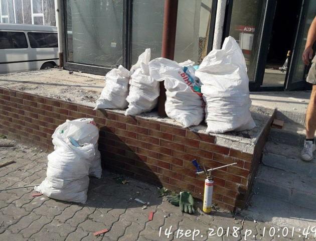 Вивозь або плати: лучан штрафують за будівельне сміття. ФОТО