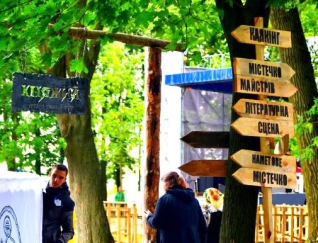 Фестиваль «Княжий» творять люди, вмотивовані ідеєю