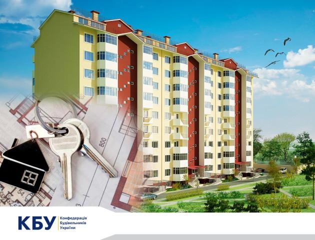 За 2017 рік у Києві збудували понад 40 тисяч квартир