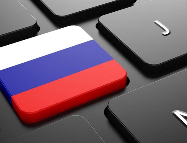 Росіяни створили в соцмережі фейкову сторінку речника АТО