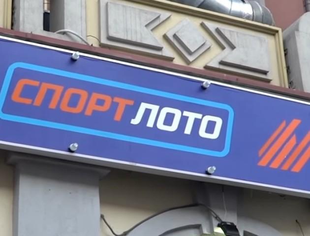Заклади «Спортлото» у Луцьку порушували режим роботи