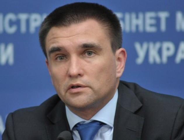 Росія намагається дестабілізувати ситуацію на Закарпатті, - Клімкін