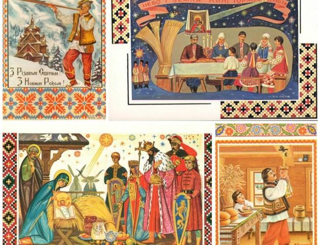 Підбірка давніх новорічних листівок України