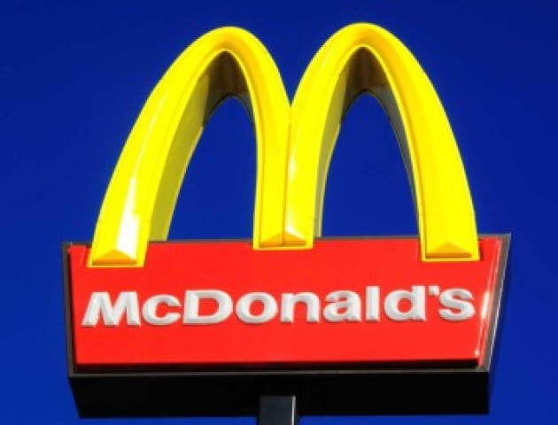 Депутати прийняли рішення, що замість McDonalds у Луцьку буде «Сквер авіаторів»