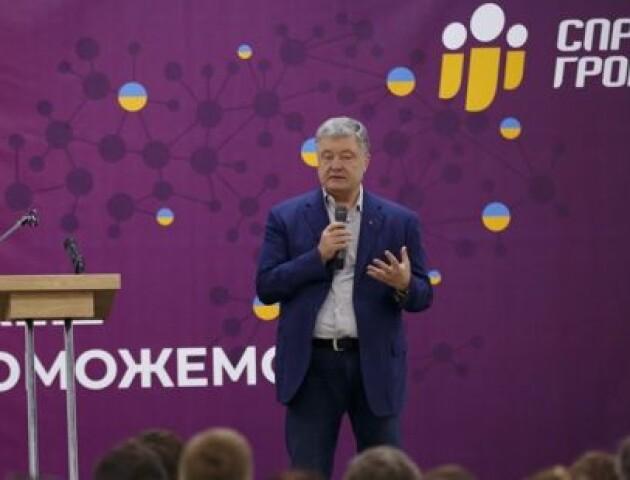 Хто з волинян проходить праймеріз у партії Порошенка
