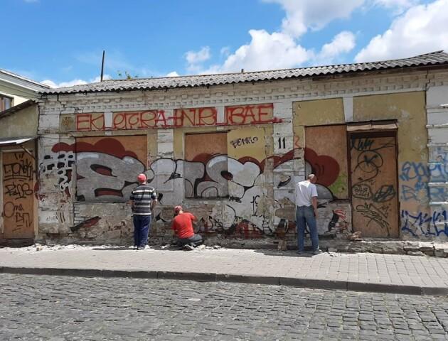 У Старому місті відновлюють занедбані фасади будинків