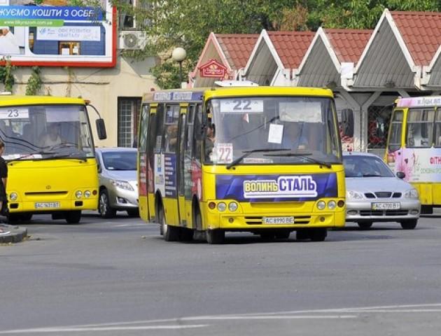 «У 5 гривень входить й адреналіновий стрес для пасажирів», - у Луцьку скаржаться на маршрутки