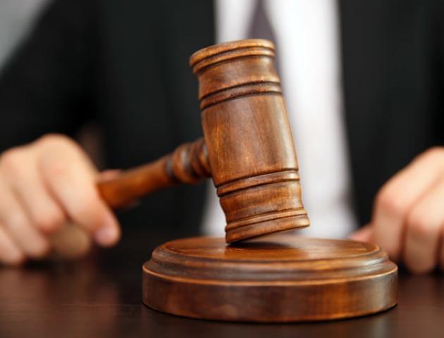 На Волинь призначили суддю