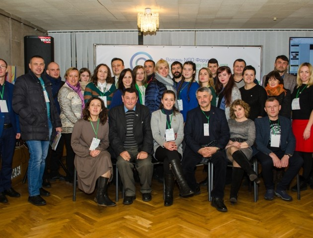 У Луцьку відбувся Волинь NGO Форум