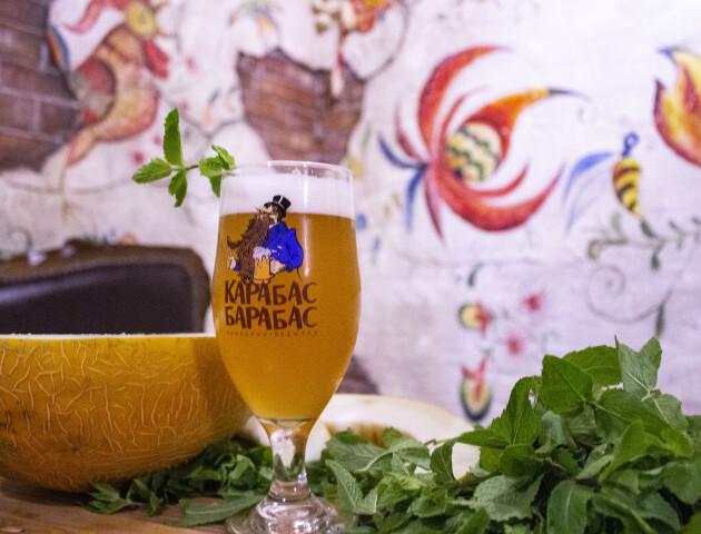 З неділі у «Карабасі Барабасі» можна скуштувати пиво з дині