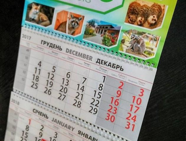 Луцький зоопарк випустив свій календар. ФОТО