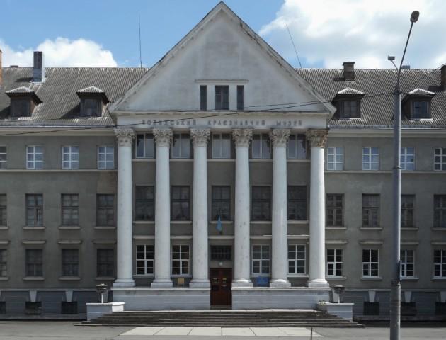 Працівники Волинського краєзнавчого музеї вимагають поновити їхнього директора. ВІДЕО