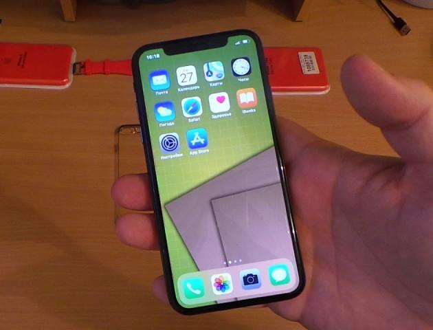 iPhone X вибухнув після встановлення оновлення