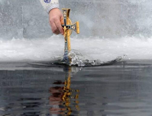 Коли у луцьких храмах УПЦ МП освячуватимуть воду. РОЗКЛАД