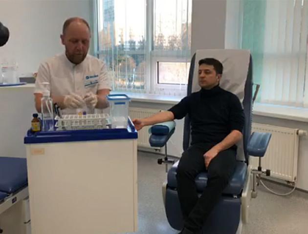 Зеленський здав аналізи у клініці свого прихильника. ФОТО
