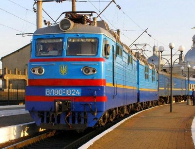 На Великдень «Укрзалізниця» призначила додатковий потяг на Волинь