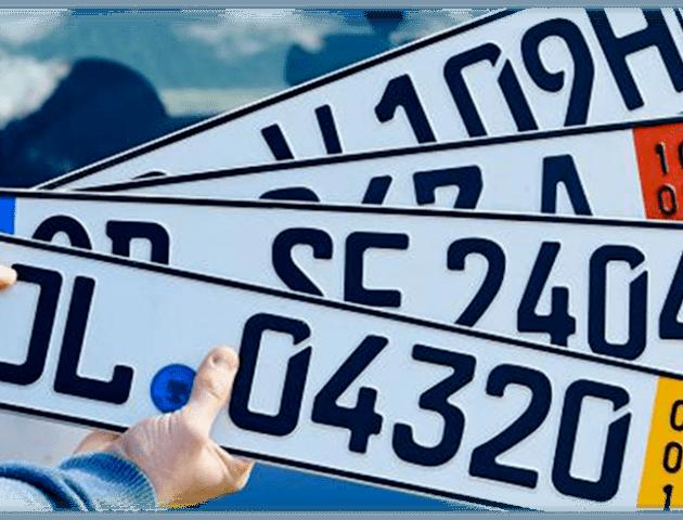 «Це знущання над людьми», - в Луцьку скликають на акцію власників авто на єврономерах