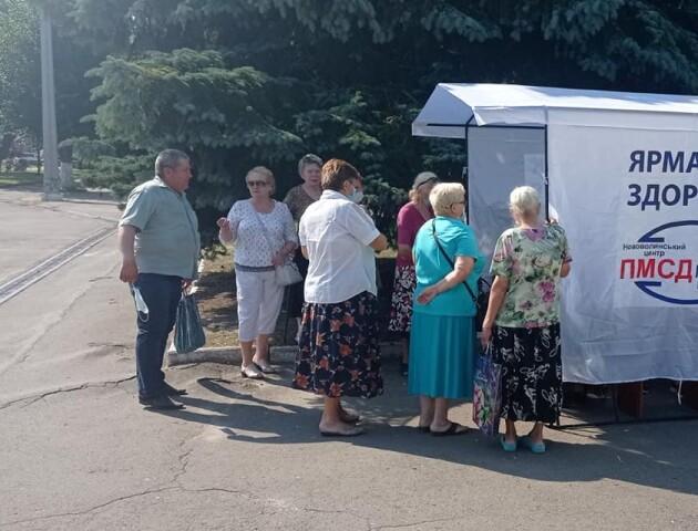 У Нововолинську відбувся «Ярмарок здоров'я»: у 41 людини з 65 виявили проблеми