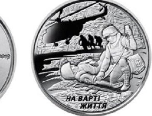 В Україні з'явились монети присвячені військовим