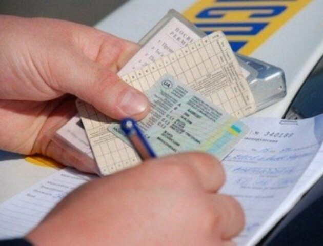 В Україні змінили правила видачі водійських прав. Які нововведення?