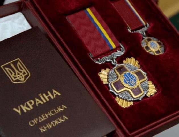 Волинянин отримав орден від Президента